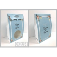 READYMADE COOKIES BOX (WARNA) Album 3